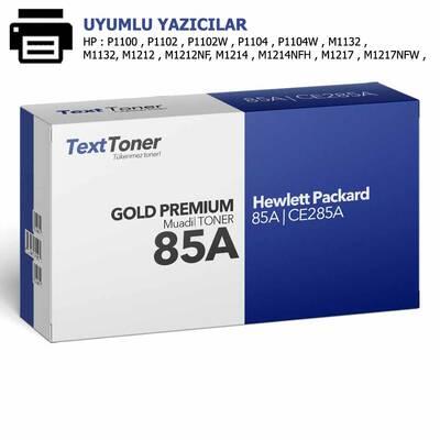 HP 85A   CE285A Muadil Toner, Siyah